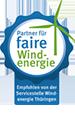 Logo von Sabowind GmbH